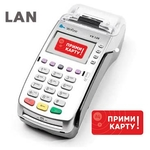 VERIFONE VХ520 Ethernet «ПРИМИ КАРТУ!»