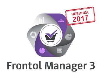 Frontol Manager 3