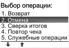 Правила пользования терминалом